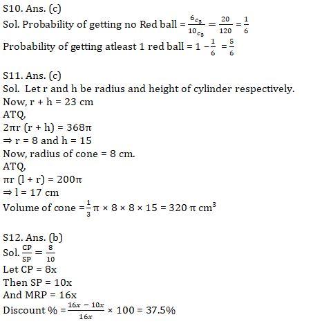 Quantitative Aptitude Quiz For IBPS Clerk Prelims 2021- 8th August_90.1