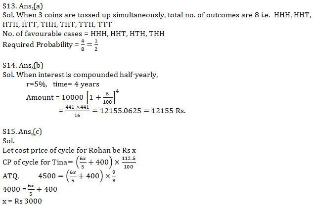 Quantitative Aptitude Quiz For IBPS Clerk Prelims 2021- 8th August_100.1