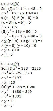 Quantitative Aptitude Quiz For IBPS RRB PO, Clerk Prelims 2021- 9th August_70.1
