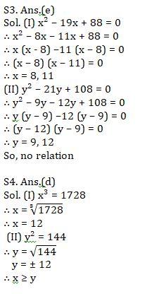Quantitative Aptitude Quiz For IBPS RRB PO, Clerk Prelims 2021- 9th August_80.1