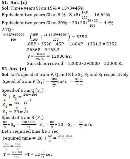 Quantitative Aptitude Quiz For SBI Clerk Mains 2021- 9th August_70.1
