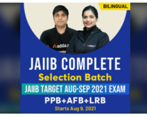 20 days Strategy Plan to Qualify JAIIB 2021 August Exam_60.1