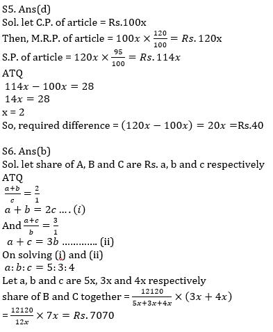 Quantitative Aptitude Quiz For IBPS RRB PO, Clerk Prelims 2021- 10th August_110.1
