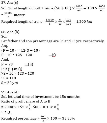 Quantitative Aptitude Quiz For IBPS RRB PO, Clerk Prelims 2021- 10th August_120.1
