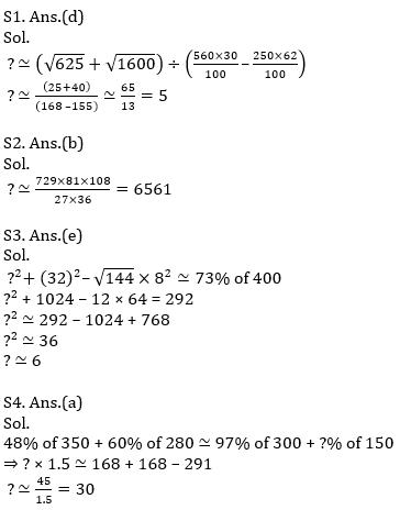 Quantitative Aptitude Quiz For IBPS Clerk Prelims 2021- 10th August_100.1