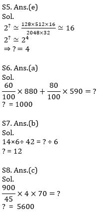 Quantitative Aptitude Quiz For IBPS Clerk Prelims 2021- 10th August_110.1