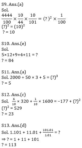 Quantitative Aptitude Quiz For IBPS Clerk Prelims 2021- 10th August_120.1