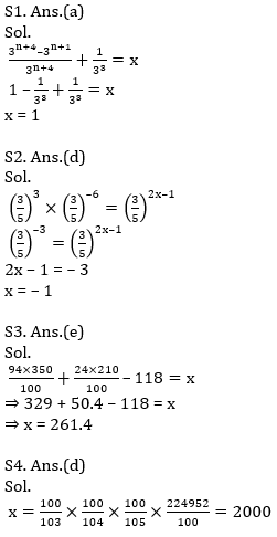 Quantitative Aptitude Quiz For IBPS RRB PO, Clerk Prelims 2021- 11th August_100.1