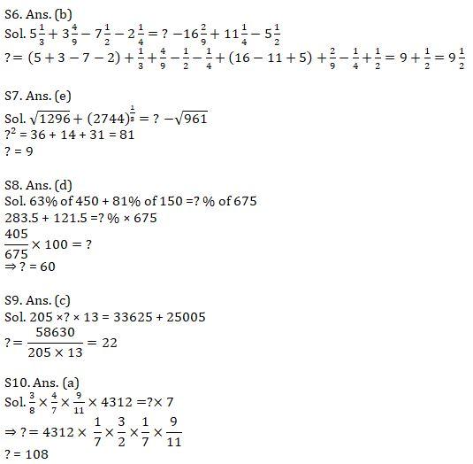 Quantitative Aptitude Quiz For IBPS RRB PO, Clerk Prelims 2021- 12th August_100.1