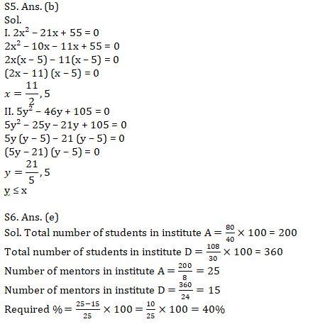 Quantitative Aptitude Quiz For SBI Clerk Mains 2021- 12th August_80.1