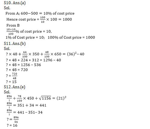 Quantitative Aptitude Quiz For SBI Clerk Mains exam 2021- 15th August_80.1