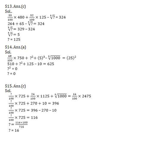 Quantitative Aptitude Quiz For SBI Clerk Mains exam 2021- 15th August_90.1
