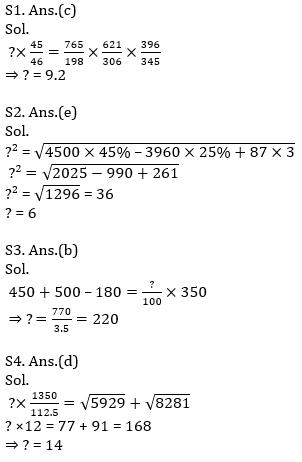 Quantitative Aptitude Quiz For IBPS Clerk Prelims 2021- 17th August_100.1