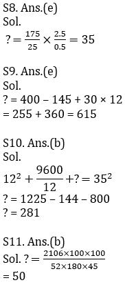 Quantitative Aptitude Quiz For IBPS Clerk Prelims 2021- 17th August_120.1