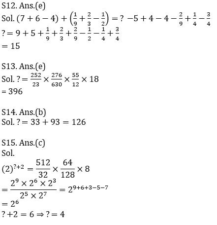 Quantitative Aptitude Quiz For IBPS Clerk Prelims 2021- 17th August_130.1