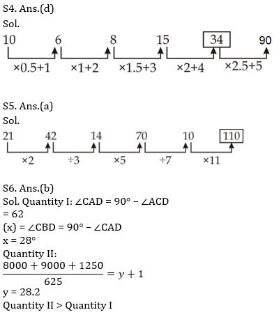 Quantitative Aptitude Quiz For SBI Clerk Mains Exam 2021- 18th August_100.1
