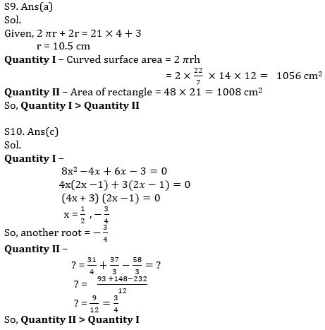 Quantitative Aptitude Quiz For SBI Clerk Mains Exam 2021- 18th August_120.1