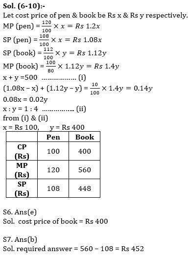 Quantitative Aptitude Quiz For IBPS Clerk Prelims 2021- 18th August_80.1