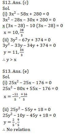 Quantitative Aptitude Quiz For SBI Clerk Mains Exam 2021- 21st August_120.1