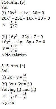 Quantitative Aptitude Quiz For SBI Clerk Mains Exam 2021- 21st August_130.1