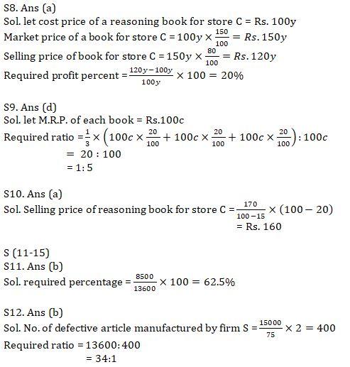 Quantitative Aptitude Quiz For IBPS Clerk Prelims 2021- 22nd August_90.1