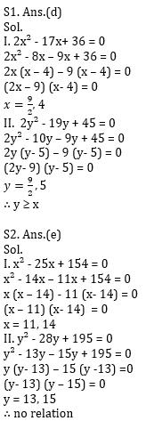 Quantitative Aptitude Quiz For IBPS Clerk Prelims 2021- 23rd August_80.1