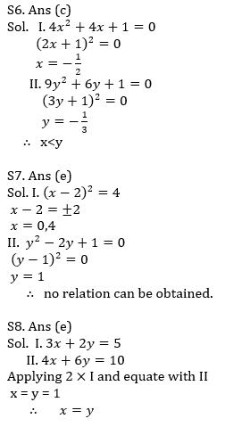 Quantitative Aptitude Quiz For IBPS Clerk Prelims 2021- 23rd August_110.1