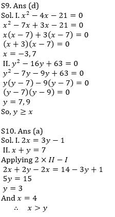 Quantitative Aptitude Quiz For IBPS Clerk Prelims 2021- 23rd August_120.1