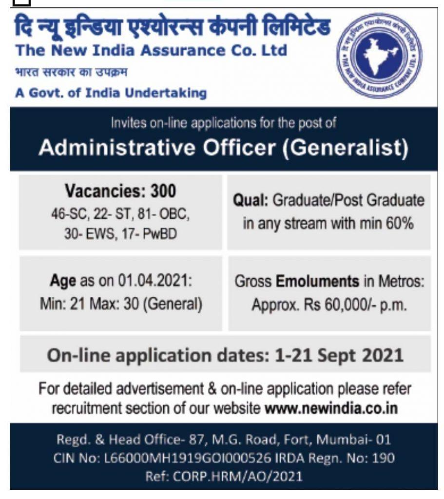NIACL भरती 2021 प्रशासकीय अधिकाऱ्यांसाठी (NIACL AO 2021) - 300 Vacancy_50.1
