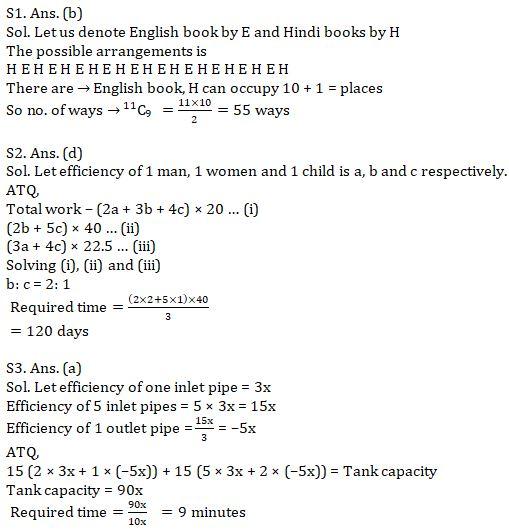 Quantitative Aptitude Quiz For SBI Clerk Mains Exam 2021- 24th August_80.1