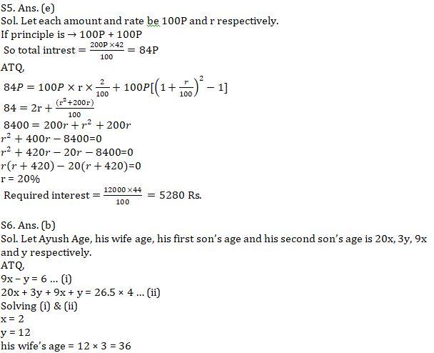 Quantitative Aptitude Quiz For SBI Clerk Mains Exam 2021- 24th August_100.1