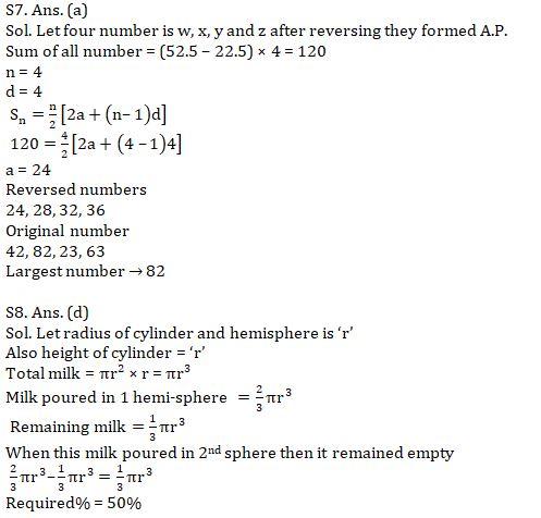 Quantitative Aptitude Quiz For SBI Clerk Mains Exam 2021- 24th August_110.1