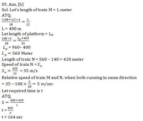 Quantitative Aptitude Quiz For SBI Clerk Mains Exam 2021- 24th August_120.1