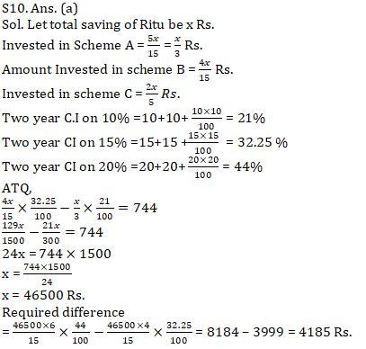 Quantitative Aptitude Quiz For SBI Clerk Mains Exam 2021- 24th August_130.1