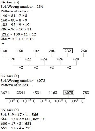 Quantitative Aptitude Quiz For RRB PO Mains 2021- 26th August_60.1