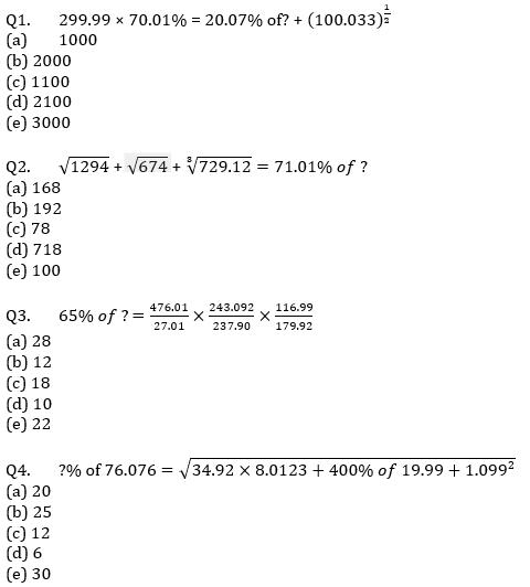 Quantitative Aptitude Quiz For IBPS Clerk/NIACL AO Prelims 2021- 26th August_40.1