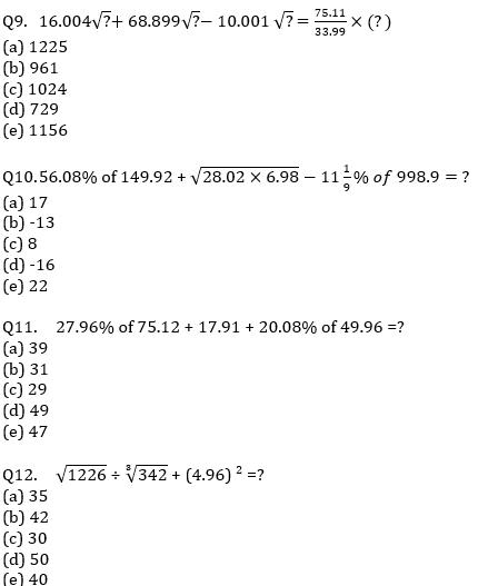Quantitative Aptitude Quiz For IBPS Clerk/NIACL AO Prelims 2021- 26th August_60.1