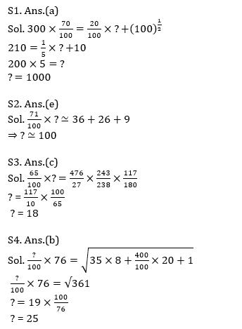 Quantitative Aptitude Quiz For IBPS Clerk/NIACL AO Prelims 2021- 26th August_80.1