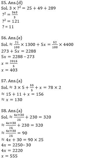 Quantitative Aptitude Quiz For IBPS Clerk/NIACL AO Prelims 2021- 26th August_90.1