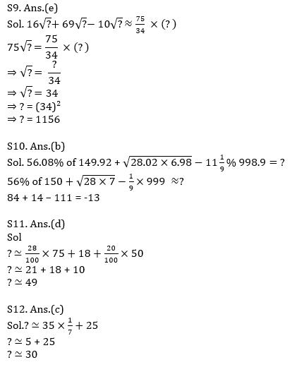 Quantitative Aptitude Quiz For IBPS Clerk/NIACL AO Prelims 2021- 26th August_100.1