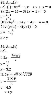 Quantitative Aptitude Quiz For RRB PO Mains 2021- 27th August_80.1