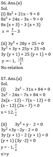 Quantitative Aptitude Quiz For RRB PO Mains 2021- 27th August_100.1