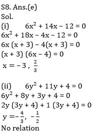 Quantitative Aptitude Quiz For RRB PO Mains 2021- 27th August_110.1