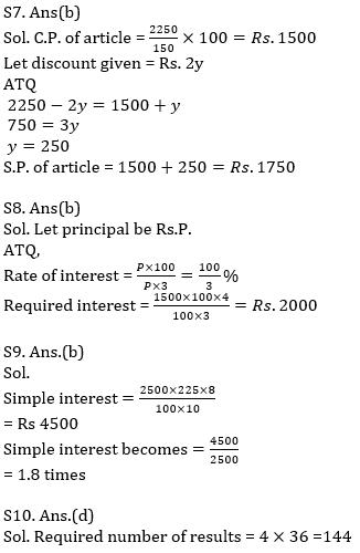 Quantitative Aptitude Quiz For IBPS Clerk/NIACL AO Prelims 2021- 27th August_80.1