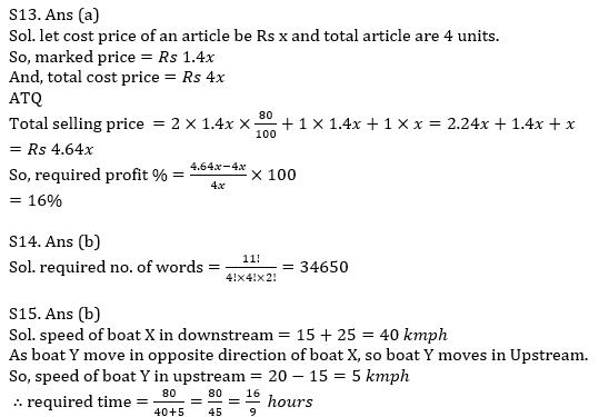 Quantitative Aptitude Quiz For IBPS Clerk/NIACL AO Prelims 2021- 27th August_100.1