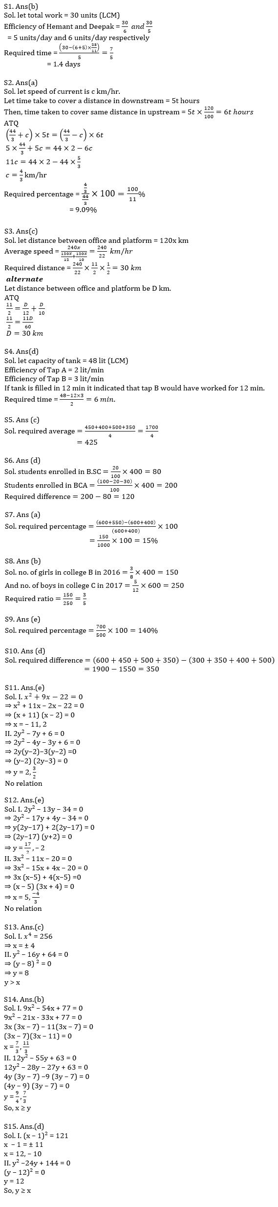 Quantitative Aptitude Quiz For IBPS Clerk/NIACL AO Prelims 2021- 29h August_80.1