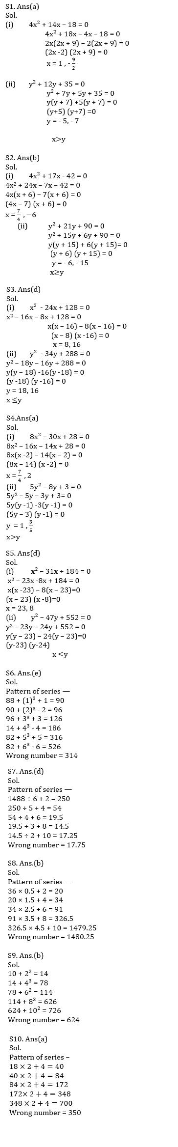 Quantitative Aptitude Quiz For RRB PO Mains 2021- 29th August_50.1