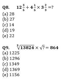 Quantitative Aptitude Quiz For IBPS Clerk/NIACL AO Prelims 2021- 30th August_60.1