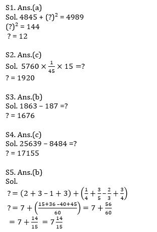 Quantitative Aptitude Quiz For IBPS Clerk/NIACL AO Prelims 2021- 30th August_80.1