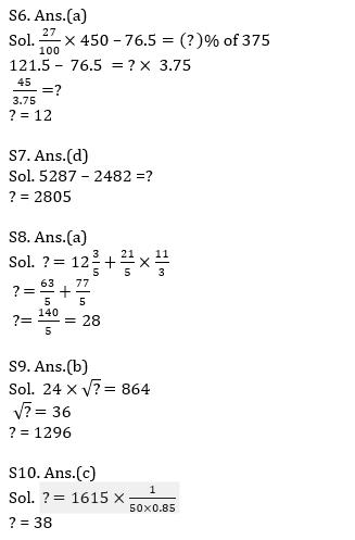 Quantitative Aptitude Quiz For IBPS Clerk/NIACL AO Prelims 2021- 30th August_90.1